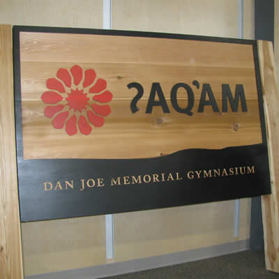 The sign for the new Dan Joe Memorial Gymnasium was unveiled on April 6, 2018.