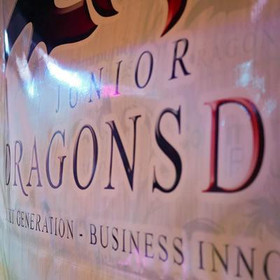 Photo of Dragons Den banner.