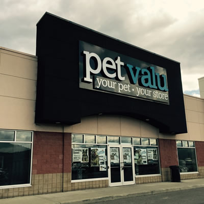 Picture of the outside of the new Pet Valu, in Cranbrook, B.C.