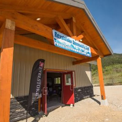 Picture of the new Revelstoke Snowmobile Welcome Centre.