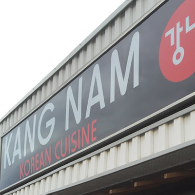 Outside of the Kang Nam restaurant, showing sign.