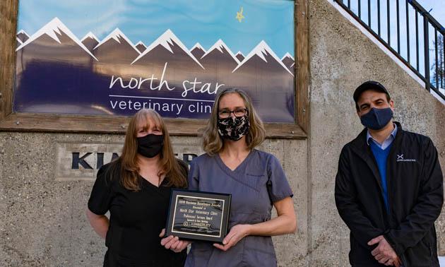 North Star Vet Clinic staff receiving award.